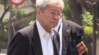【悲報】飯塚元院長さま、書類送検される方針へ