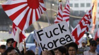 【小林よしのり】左翼が韓国批判を封じようと躍起「反日」は良くて「嫌韓」は悪い、では説得力がない