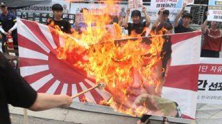【画像】韓国で販売されている『反日グッズ』をご覧ください