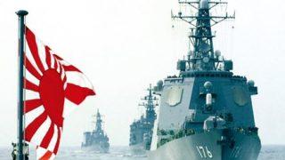 【拡散中】海上自衛隊の『最高機密情報』がTwitterで流出