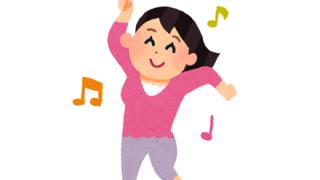 【陽キャ】母乳を吹き出しながら踊り狂う女 下品すぎワロタwwwwww