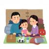 【画像】千葉県の避難所に避妊勧告