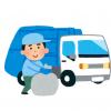 【悲報】ゴミ収集業者がやらかして炎上する