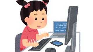 【転職のすゝめ】最近のプログラマ女子たちが美人すぎるwwwwww