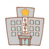 【お仕事】神奈川県警の無能っぷりがよく分かる画像がコチラwwww