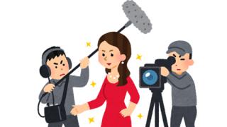 【閲覧注意】有名女優がパンツ履き忘れ『ノーパンの証拠』を撮影して公開