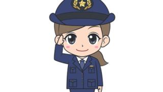 【裏の顔】風俗バイトがバレた女性警察官の画像がこちら →