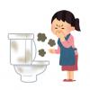 【悲惨】入ったトイレが臭すぎて19歳少女が死亡