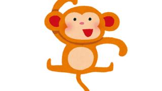 【動画】ま~んさん、シコる猿を見て大爆笑してしまう