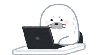 【(:3 っ)з】「丸すぎるアザラシ」クッションと区別がつかない →画像