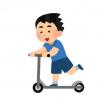 【怖いお(´・ω・`)】公道を走行可能なキックボードが誕生<動画像>これが車道を走るのか・・・