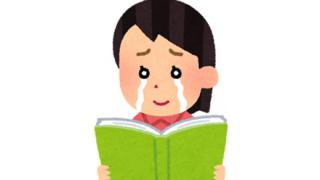 【衝撃】世界一短い『短編小説』が凄すぎるんだがwwwwwwwwww