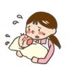 【悲報】生まれながらに大きなハンデを背負った子供たちをご覧ください・・・