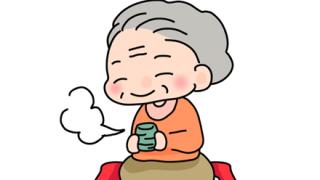 【衝撃】中国でキレッキレのお婆さんが発見される →GIfと動画
