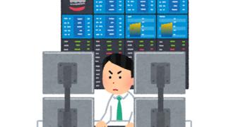 【悲報】現役証券マンの1日がこちらwwwwww