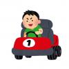 【スリル】糞ガキさん、高級車ショールームで大暴走 →GIfと動画