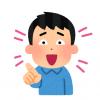 日本人「あっ!日本人が英語喋ってる!発音や文法ディスってやろw」←これ