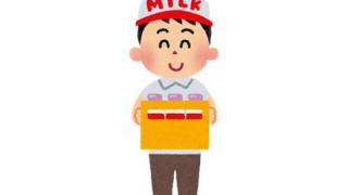 【お仕事】牛乳配達で月60万もらえるってヤバい?