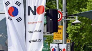 【デタラメ捏造】韓国が発表した『日本の放射能汚染地図』風評被害を助長