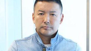 【山本太郎】この人は何を表現したくてこの写真を撮ったの?
