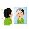 【画像】アプリで女になった俺、結構イケるwwwwwww
