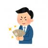 東京都と地方の『年収格差』がエグくて笑うwwwww