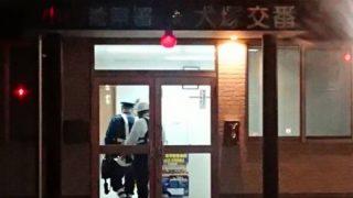 【小6女児誘拐事件】伊藤仁士(35)、茨城で行方不明だった15歳JCと6月から同棲