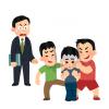 【悲報】いじめ保険、爆誕wwwwwww