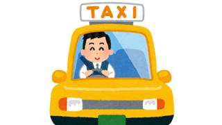 【#中洲】タクシー運転手『超豪快な轢き逃げ』の瞬間 →動画