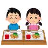 【画像】世界一メシが不味いと有名なイギリスの小学校の給食がこちらwwwww