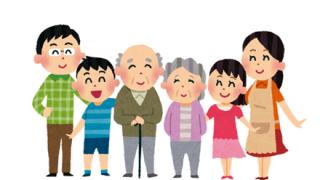 【埋蔵金】認知症高齢者が保有する『金融資産額』がヤバいwwwwwww