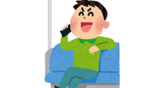 日本では電車内で電話したらダメな理由って何なの?