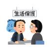 【動画アリ】日本に入国した中国人48人が入国6日後に生活保護申請 →32人受給が認められる