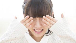 【女性の梅毒】が【5年間に14倍】も【増加した都市】が日本にあるらしい・・・