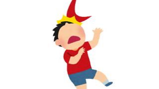 【ブーメラン!】立憲・海江田もニューオータニで一人5千円のパーティー開催、質問状に「今日は回答できない」
