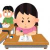 【画像】小学2年生さん、答えがカンペキすぎて×バッテンされてしまう・・・