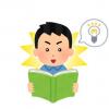 【悲報】純愛漫画さん、1ページ目で読者に展開を見抜かれる