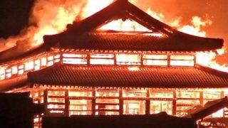 【首里城火災】出火場所の延長コード 火災前に観光客が撮影した映像が話題に