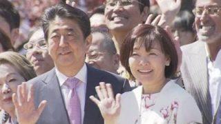桜を見る会、来年は中止。菅官房長官