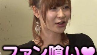 【画像】手島優さん、デリヘル嬢になる