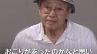 飯塚幸三、実刑判決を受けても服役しない可能性