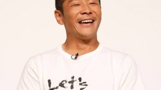 【YouTube第1弾】前澤友作「1000億円を通帳に記帳してみた」成金自慢YouTuber死亡へ