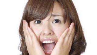 【悲報】女性が嫌がる「コイキングキス」なるものが流行中www