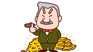 【お金持ち】月収1億円の給与明細ワロタwwwww