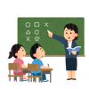 【画像】日本の小学校「かけ算の順序」が存在すると言い張る