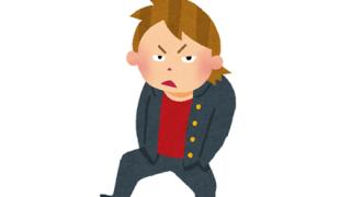 【チワワ】厚木ヤンキーが通行人にわざとぶつかり喧嘩を売る恥ずかしい映像
