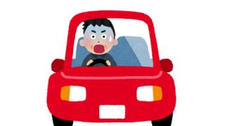 【悲報】インドの高速道路、これは日本人ドライバーには無理wwwww
