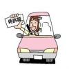 ギャルさん、79回目で運転免許とれた喜びの声wwwwwww