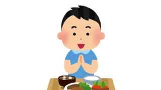 【画像】かつお節定食1400円