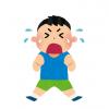 【画像】マクドナルドで騒ぐ2歳児の腹を蹴ってKOした男のご尊顔wwwwwww